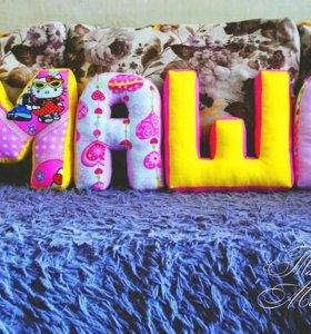 Буквы подушки, композиции из конфет
