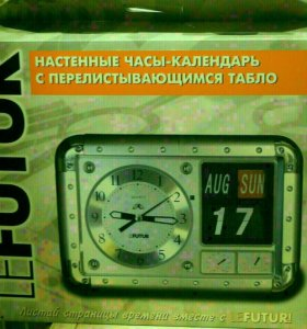 Часы электронные с календарём.