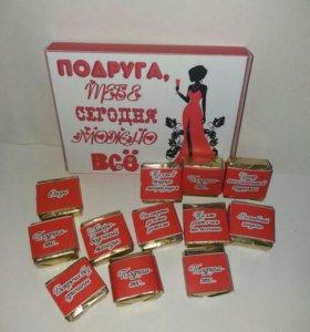 Шоколадные коробочки-шокобоксы