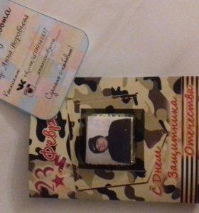 открытка с конфеткой