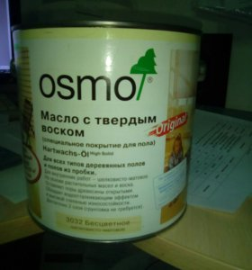 Масло воск osmo