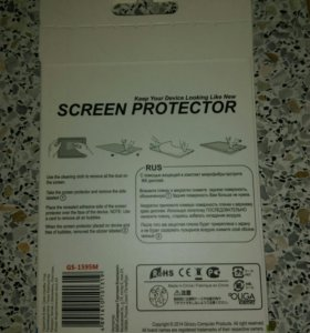 Две защитные плёнки на LG G3