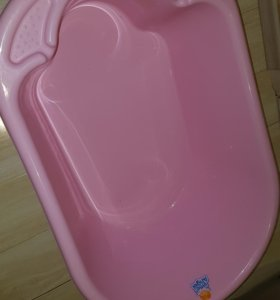 Комплект для купания: ванна,шизлонг