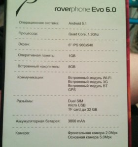 roverphone Evo6