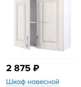 Шкаф навесной новый
