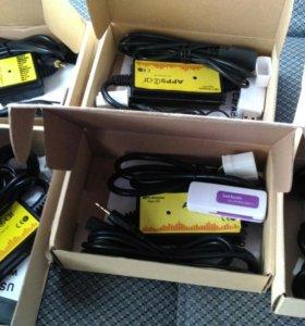 USB AUX для авто