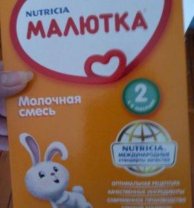 Молочная смесь малюткп