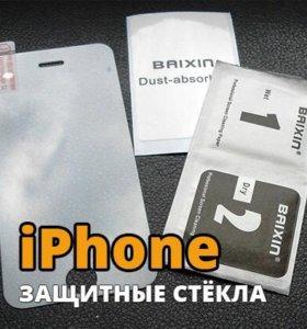 Стёкла на iPhone 4/4S/5/5S/6/6S/7 защитные
