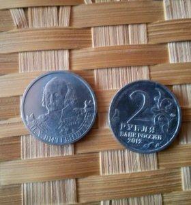 Монета  Витгенштейн