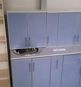Мебель для кухни,1.8 м,врезная мойка.