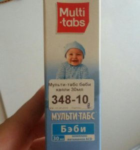 Мутитабс беби
