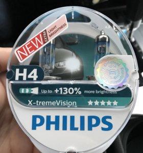 Лампы h4 Philips +130%