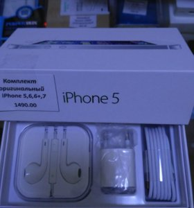 Комлект для iPhone