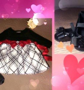 Платье и туфельки-пинетки