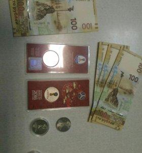 Монеты,купюры.