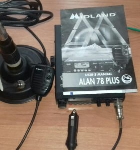 Рация Midland alan 78 plus