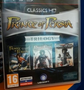 Prince of Persia Trilogy PS4 Sony Playstation 4