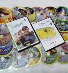 DVD диски о рыбалке