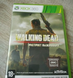 Walking deag survival instict xbox 360