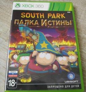 South park палка истины xbox 360