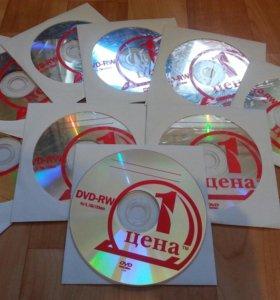 DVD-RW новые