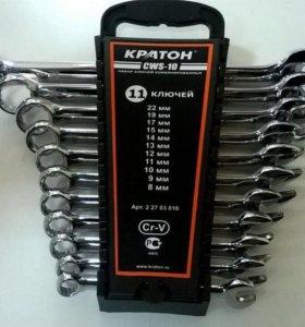 Набор ключей кратон 11 штук