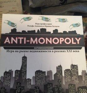 Игра анти-монополия