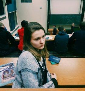 Репетитор по математике и русскому 9-11 класс