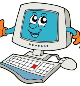 Компютерный мастер