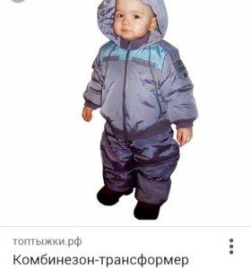 Комбинезон-трансформер Gnk baby