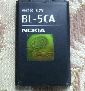 Батарейка на телефон Nokia 5228, 5800