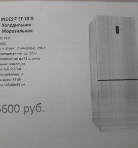 Холодильник indesit ef 18 d новый