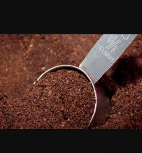 Молотый кофе для приготовления мыла и скраба