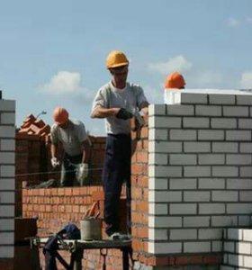 Кирпич, блоки, перекрытия