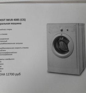 СM супер узкая 33 см indesit iwub 4085 новая