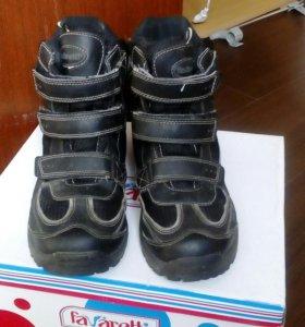 Мембранные ботинки р 38