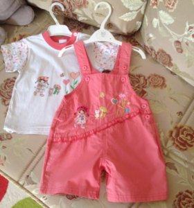 Одежда для девочки 1 - 1.5 года