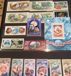 Альбом советских марок Космос 10 листов