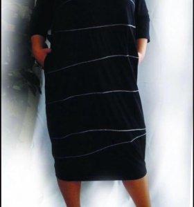 Платье Филадельфия кант