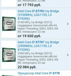 Системный блок на intel core i7 3770