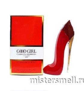 Carolina Herrera-Good Girl Red