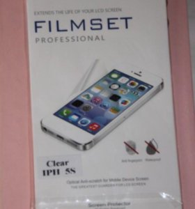 Защитная пленка на iphone 5, 5s