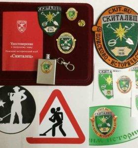 Знак клуба и комплект наклеек