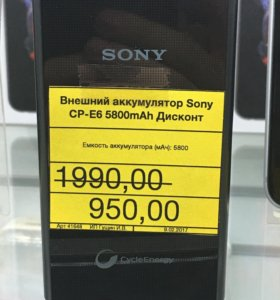 Power Bank 5800 mAh Sony CP-E6