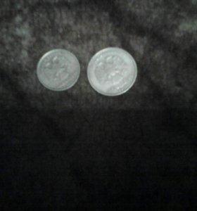 Монеты 1999г.