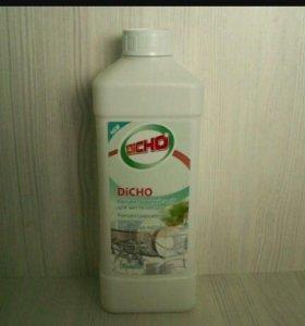 Средство для мытья посуды DiCHO(концентрироованное