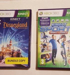 Игры под кинект для Xbox 360