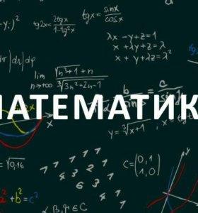 Подготовка к экзаменам и ликвидация по математике