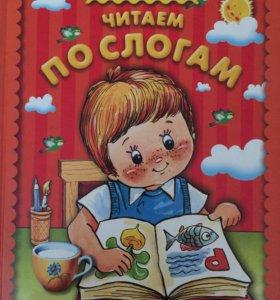 Книга+пазлы в подарок