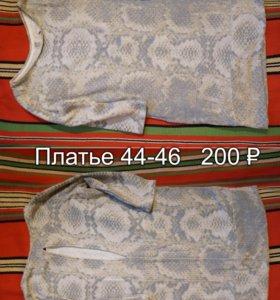 Платье или туника zara